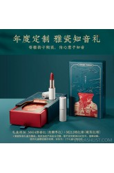 [New Year Gift] Huaxizi Flower Dew Linglong Ceramic Lipstick/Carved Lipstick Female Country Chaoya Porcelain Friend Gift Box