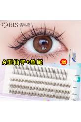 Confucius poetry book, the same paragraph of false eyelashes, supernatural simulation segmented hair single cluster grafting female single root