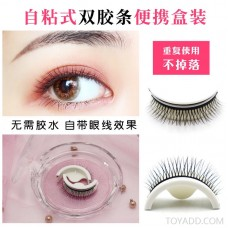 Self-adhesive net red eyelashes free rubber natural anti-real 3 second speed stickers double rubber strip self-inclusion new product listing