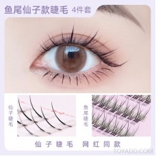 Yakusku fish tail false eyelashes A type fairy hair supernatural simulation women's single cluster you grafted eyelashes set