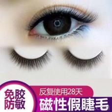 Net red self-adhesive eye eyelash magnetic water-free water eye eyelashes thick natural anti-sensitive magnet eyelashes set