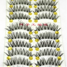 NATURAL False Eyelashes Like Red Cherry Demi Lashes Ardell Wispies Lilly 10 pair