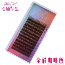Brown Grafting False Eyelashes Custom Color Single Eyelashes 12 Rows of Imitation Water Mane Silk Protein
