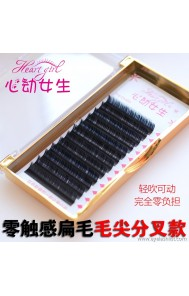 Handmade new air sensation hairy split fork thick grafted flat hair natural grafting eyelashes wholesale