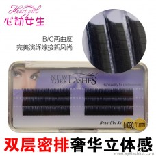 3D double-layer eyelashes densely grafted false eyelashes natural double-layer grafting factory wholesale