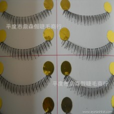 Factory approved high quality Taiwan handmade false eyelashes under eyelashes natural simulation Y-1 makeup nude makeup a box price