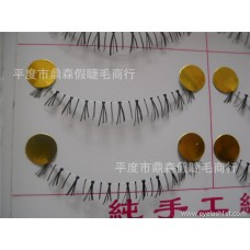 Factory wholesale Taiwan handmade false eyelashes under the eyelashes Japanese Wings F-2 popular makeup