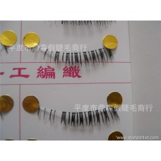 Factory wholesale Taiwan handmade false eyelashes Japanese eyelashes popular makeup under the eyelashes F-15