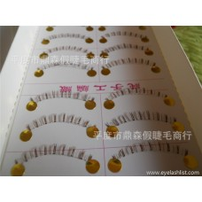 Manufacturers wholesale handmade false eyelashes Eyelash brown H6 popular makeup tools 10 pairs