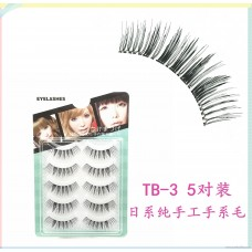 Hand Le Mao non-sharpening natural realistic cross false eyelashes 5 pairs of handmade transparent lines