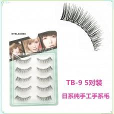 Factory direct batch of Japanese handmade false eyelashes Naturally realistic eye-tailed long false eyelashes 5 pairs