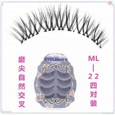 ML-22 straight batch Japanese sharpening natural cross messy false eyelashes handmade transparent stem false eyelashes