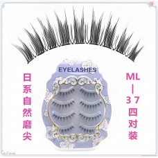 False Eyelashes SELECT YOURS - Individual /Strip /Mega Volume 4 pairs