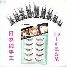 Factory direct Japanese handmade false eyelashes Transparent stem natural realistic 5 pairs of false eyelashes