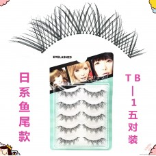 Factory direct hand hair non-grinding fishtail fake eyelashes natural messy hand hair transparent stems 5 pairs