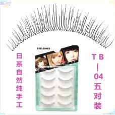 Factory direct Japanese handmade natural cross false eyelashes realistic nude makeup charming short false eyelashes 5 pairs