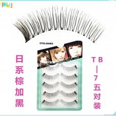 Handmade Japanese fake eyelashes natural nude makeup tail black plus brown encryption lengthened 5 pairs of transparent stalks