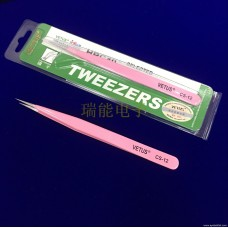 100% genuine VETUS stainless steel tweezers pink CS-12 with anti-counterfeiting logo Grafting planting eyelashes