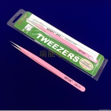 100% genuine VETUS stainless steel tweezers pink CS-11 with anti-counterfeiting logo Grafting planting eyelashes