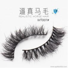 Handmade horse hair false eyelashes thick cross eyelashes hand-woven upper eyelashes