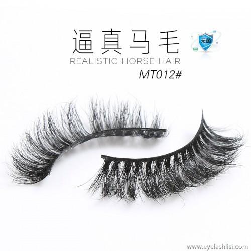 32b6787ec42 Manufacturers produce hand-woven new horse hair false eyelashes Europe and  the United States thick eyelashes