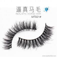 Handmade horse hair false eyelashes factory wholesale thick curling woven upper eyelashes false eyelashes