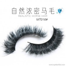 Horse hair false eyelashes Natural nude makeup short eyelashes Eyetail long eyelashes False eyelashes processing