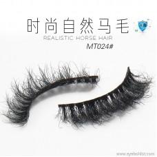 Horse hair false eyelashes hand lashes thick cross eye tail plus long comfortable upper eyelashes