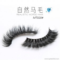 A pair of horse hair hand-skinned long false eyelashes are soft and comfortable.