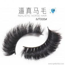 Horse hair false eyelashes factory wholesale handmade eyelashes thick false eyelashes hand-woven eyelashes custom