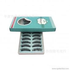 Dingsen eyelash false eyelashes manufacturers wholesale mechanism cross Eyelash eye tail long paragraph F13 large custom LOGO