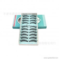 Dingsen false eyelashes manufacturers wholesale mechanism hard stem eyelashes tail length Y-93 popular beauty makeup large custom