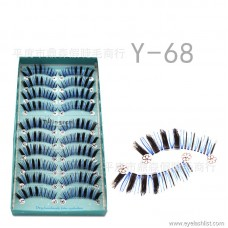 DINGSEN false eyelashes manufacturers wholesale blue and black mixed eyelashes eye length extended thick section Y-68 fixed LOGO