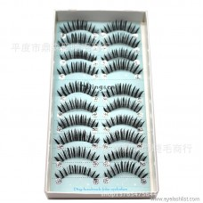 False eyelashes manufacturers wholesale false eyelashes handmade thick 10 pairs of H94 popular beauty tools can be customized