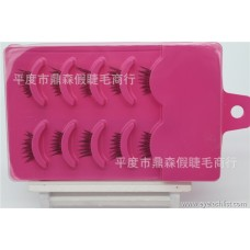 False eyelashes wholesale half eyelash fish line stalk variety variety variety can be customized LOGO a box of 5 pairs