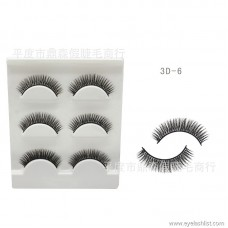 DINGSEN false eyelashes manufacturers produce three D three-dimensional cross false eyelashes 3 pairs of exports to Europe and the United States three D-6