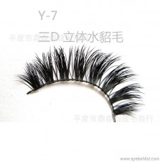 False eyelashes manufacturers wholesale three D three-dimensional false eyelashes 5 pairs of Y-7 popular beauty tools can be set LOGO