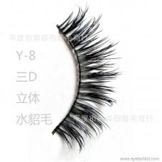 DINGSEN false eyelashes manufacturers wholesale fake eyelashes three D three-dimensional water mink eyelashes Y-8 a pair of