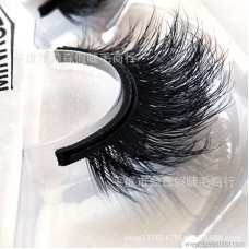 DINGSEN false eyelashes manufacturers wholesale false eyelashes three D three-dimensional water mink eyelashes a pair of Y-30 can be set