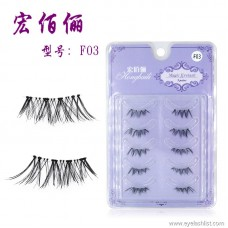 Hot F03 handmade five pairs of eyelashes natural nude makeup plain cross fake eyelashes low price wholesale