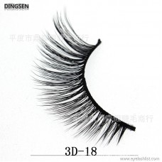 DINGSEN false eyelashes manufacturers wholesale eyelashes three D three-dimensional eyelashes three pairs of popular beauty makeup styles