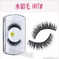 Manufacturers supply eyelashes, watery hair false eyelashes, thick false eyelashes, a pair of fake eyelashes 007