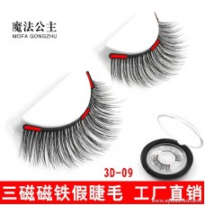 3D stereo multi-layer false eyelashes full eye three magnet magnetic eyelashes cross-border high quality iron eyelashes wholesale