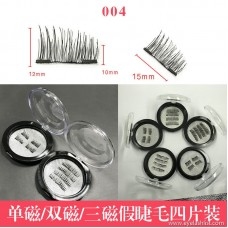 False eyelashes Double magnetic magnetic eye false eyelashes Natural iron eyelash round box packaging can be customized