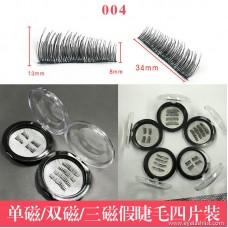 Handmade European and American three magnet eyelashes Factory direct magnet eyelashes Magic Princess magnetic false eyelashes