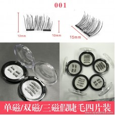 Double magnetic 4 piece false eyelashes New magnetic magnetic eyelashes Magnet free glue magnet eyelashes pair