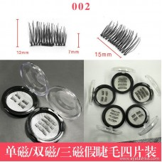 Half-eye magnetic magnetic eyelashes Handmade single magnet magnet false eyelashes Magic princess natural eyelashes