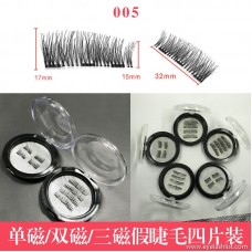 Explosion models magnetic false eyelashes three magnet false eyelashes Magic princess magnetic iron eyelashes cross-border direct sales