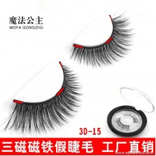 3d false eyelashes hot sale handmade three magnetic magnet eyelashes Europe and the United States hot custom magnet eyelashes