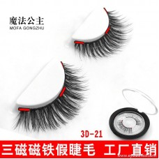 3d magnetic false eyelashes 4 pieces three magnets three-dimensional thick large eye magnet eyelashes